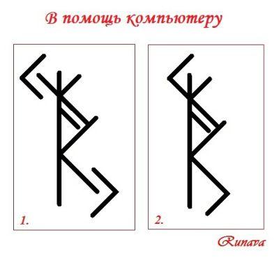 Для-компьютера-4б1