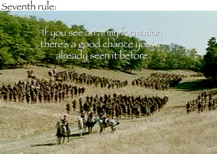 Rule #7