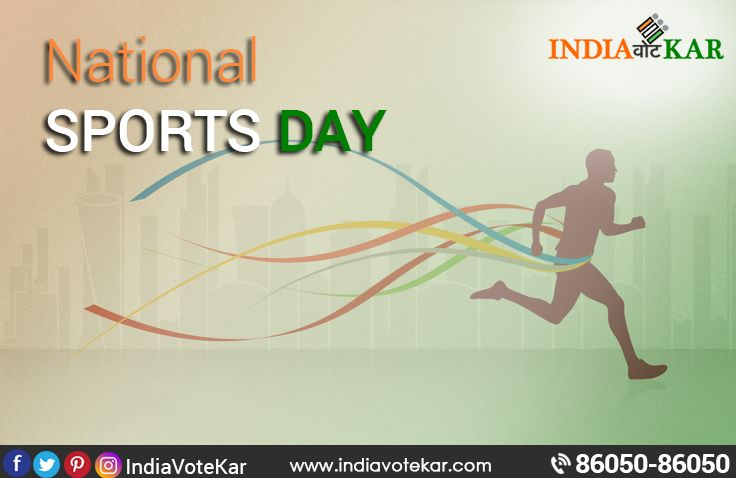 August 29 is celebrated as National Sports Day in India. The day marks the birth anniversary of hockey wizard, #MajorDhyanChand. #IndiaVoteKar