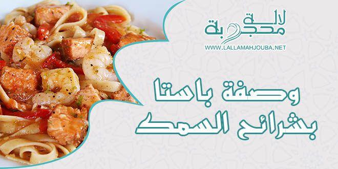 الكيمياء العربي Chemistry Allianz Logo Logos