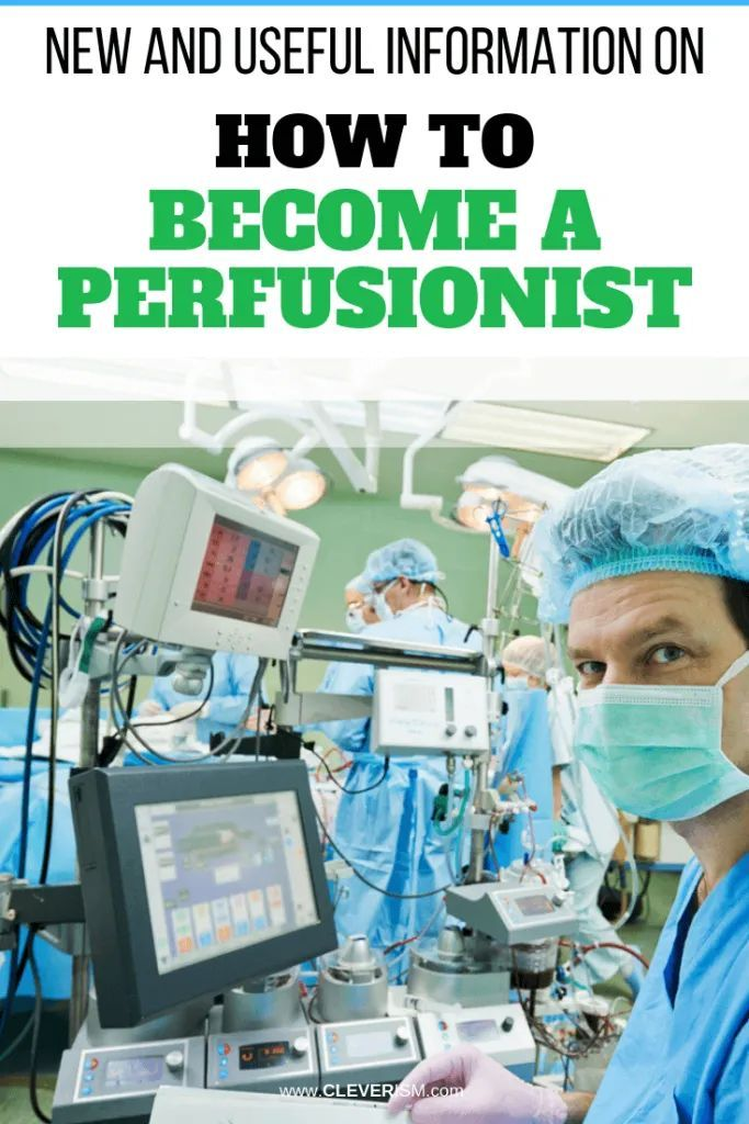 One Very Important Though Not Widely Known Career Is That Of The Perfusionist It Is One Of The Many Careers In Th How To Become Medical Field Career Planning