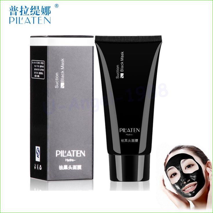 Korean PILATEN Blackhead Remover Facemask Creme *** Get a free blackhead mask, link in bio! @beautycharcoal