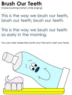 dental songs kids | ... ] [ Dental Health Index ] [ Coloring Pages ] [ Poems and Songs