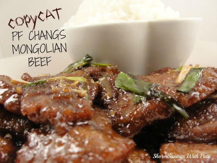 COPYCAT PF CHANG MONGOLIAN BEEF #RECIPE - This is just as good, if not BETTER, than the real thing!