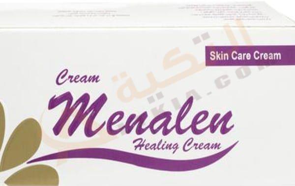دواء مينالين Menalen كريم لعلاج حالات الروماتيزم التي ي عاني منها كثير من الأشخاص خاصة كبار السن كما يكون له كثير من ا Skin Care Cream Skin Care Company Logo