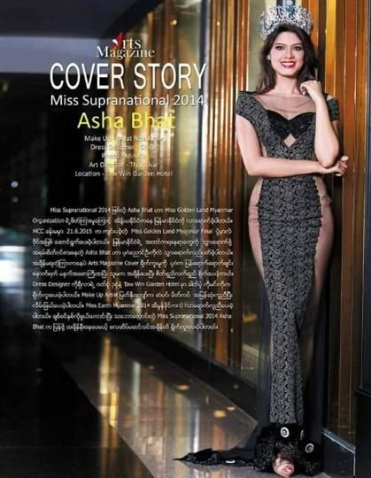 Asha Bhat Miss Supranational 2014 -The Stunning Cover Girl