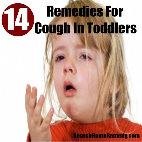 Home Remedies For Cough In Toddlers