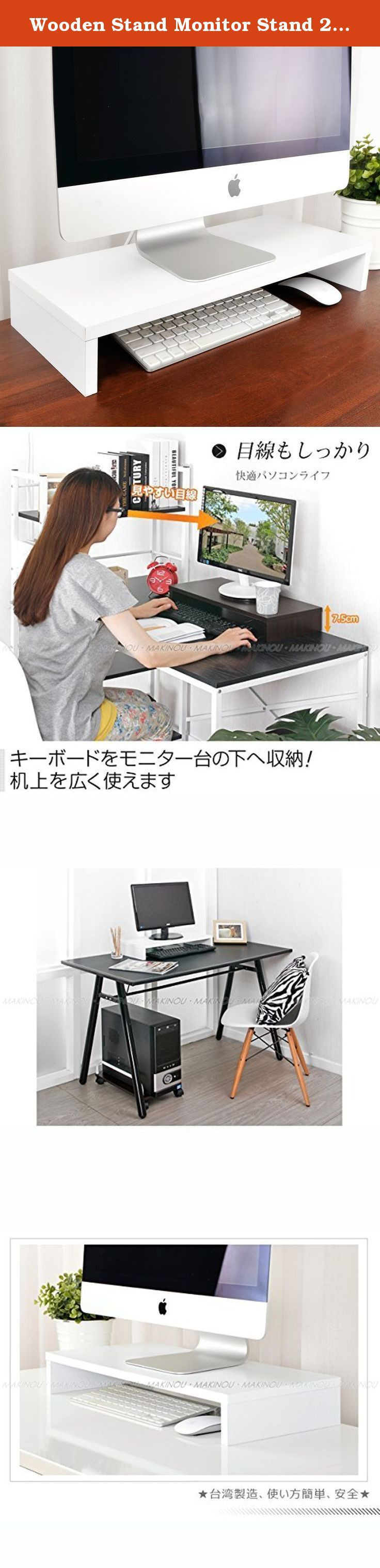 Wooden Stand Monitor Stand 21 Inches Long and Nearly 3.5 Inches Desktop Screen Frame Perfect For Office & Home TV (White). The stand for computer monitor, can hidden keyboard when not in use, to add more your work space.