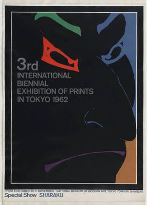 3rd International Biennial Exhibition of Prints in Tokyo. Ikko Tanaka