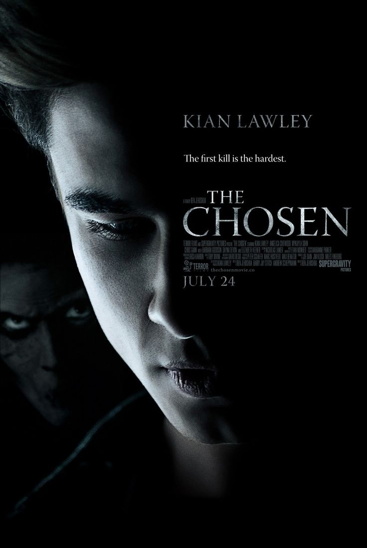 The Chosen (2015)  Have mercy. Painful to watch.