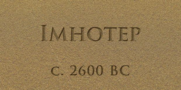 Thumb big imhotep