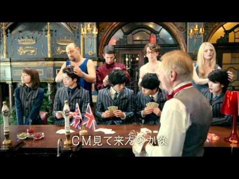 Uno FOGBAR CM 2010 宮崎あおいちゃん ウーノ フォグバーCM