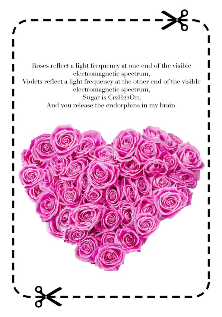 25 best Valentine\'s Day E-cards images on Pinterest | E cards ...