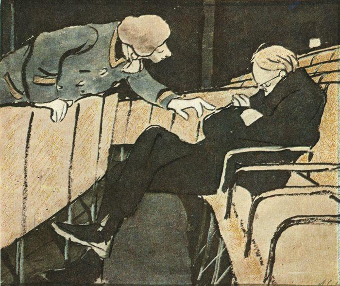 леонид сойфертис 1911 - 1996 аккуратно
