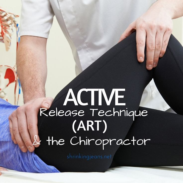 Active Release Technique and the Chiropractor
