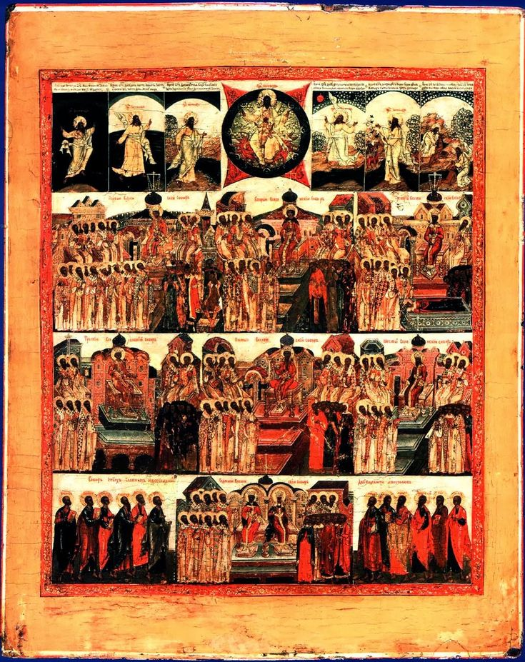 A 19th-century Russian icon of the Fathers of the First Seven Ecumenical…
