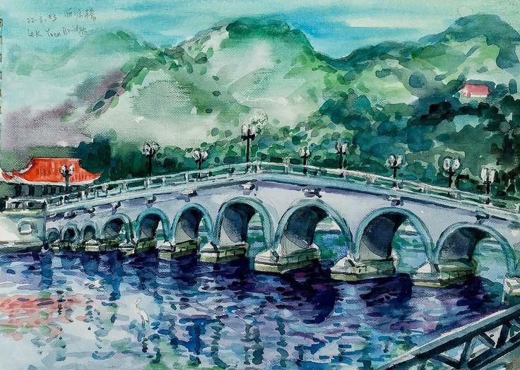 沙田瀝源橋寫生 18x25.5cm 2003 水彩紙本 in 2020 Drawing sketches