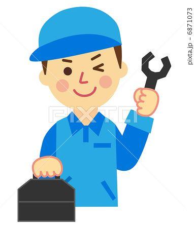 Maintenance スパナと道具箱を持つ修理屋さん