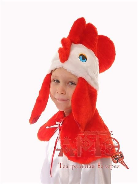 Театральные костюмы петуха напрокат для детей