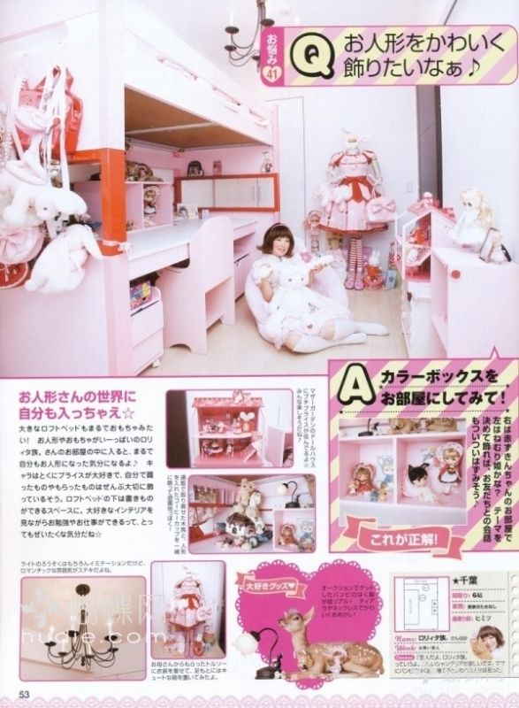 【公主&甜美&粉嫩系】【草莓様の生活】日本女生DIYの房间——适合单身~~转-55BBS-我爱购物网: