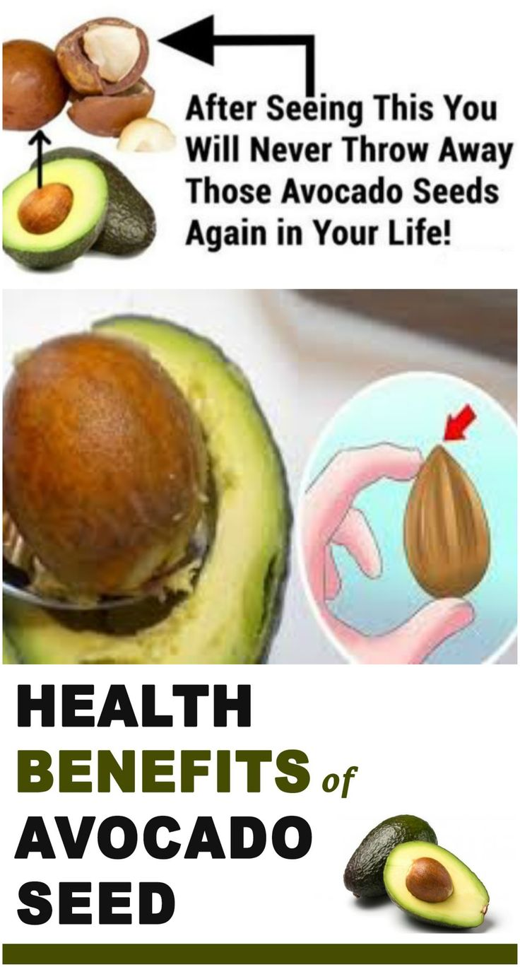 Avocado is one of the most powerful antioxidants. Although generally we throw away a central seed, it is actually edible and brings many health benefits. #avocado #health #benefits #seeds #life #live #healthy