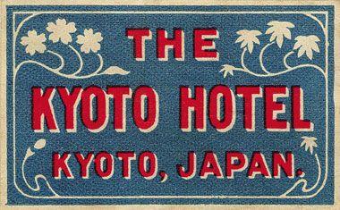 レトロでかわいいっ!明治〜昭和期のマッチ箱デザインが大量に楽しめる「マッチの世界」 | ガジェット通信