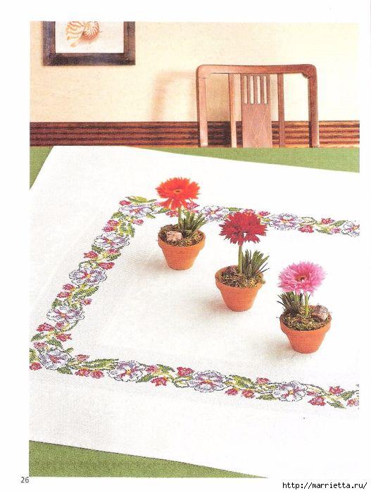 цветочная вышивка на скатерти. схемы (3) (527x700, 260Kb)