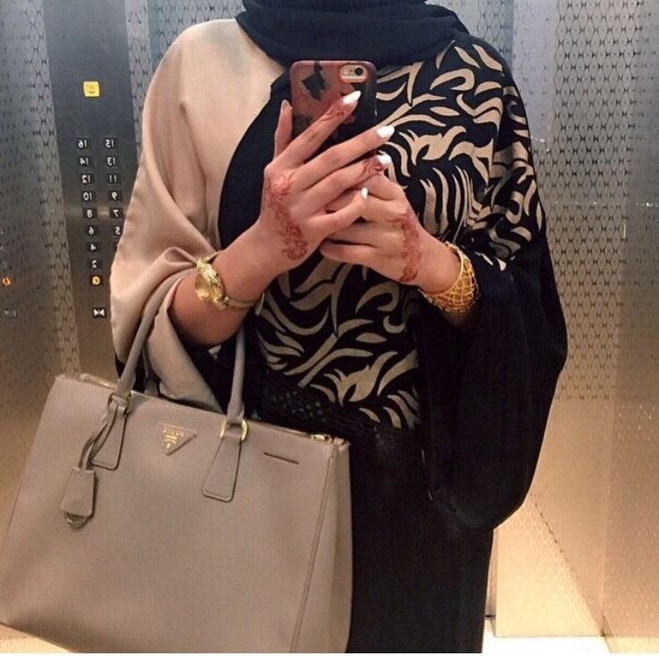 Abaya inspiration