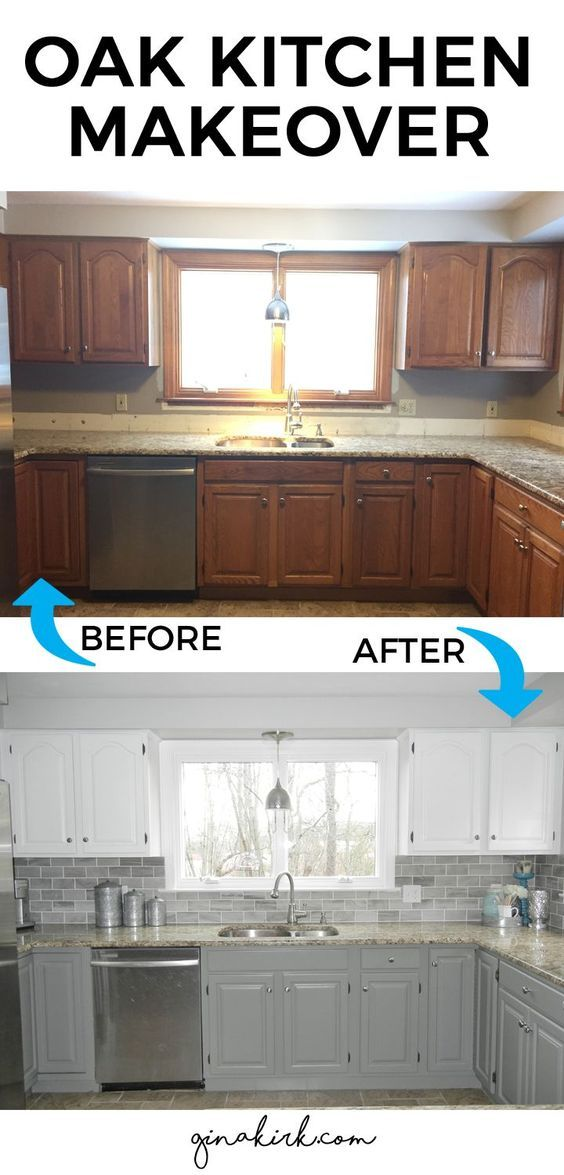 Fixer upper inspired design space - oak kitchen cabinet makeover. Two toned gray and white cabinets, subway tile backsplash, some DIY (under $2000) Welcome home!