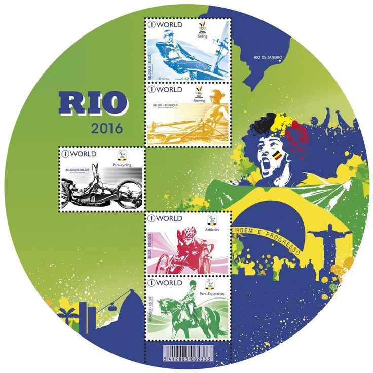 Stamp: Rio 2016: Olympic Games and Paralympics (Belgium) (Olympic Games Rio 2016) Mi:BE BL206