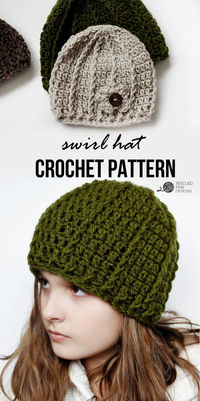 Swirl Hat Beanie - free crochet pattern from Rescued Paw Designs. Baby to adult sizes. Worsted weight.