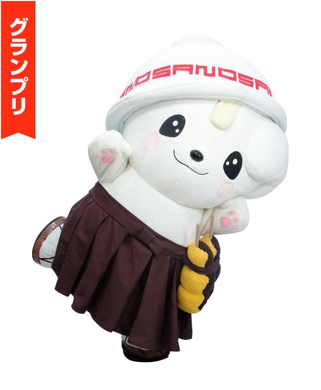 "☆ ""Yuru-chara"" GP 2013☆ No.1  Sano,Tochigi [Sanomaru] Lovely local character of Japan"
