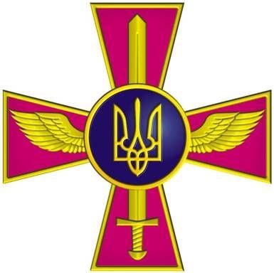 Força Aérea da Ucrânia