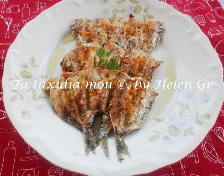 Τα ταξίδια μου : Σαρδέλες στο Φούρνο, Σκορδάτες - Baked Sardines with Garlic