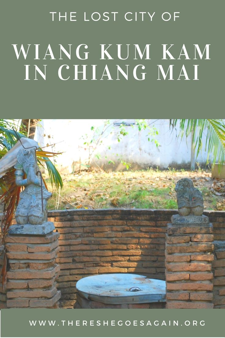 One of the cooler things I did last year in my trip to Thailand was visit Wiang…