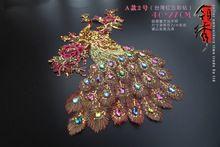 Veelkleurige acryl boren lovertjes bruiloft pauw-1 naai de applique patch geborduurde diy doek accessoire(China (Mainland))