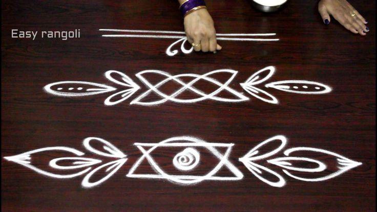 simple and easy rangoli side designs || muggulu side designs || kolam si...