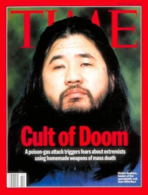 Insane religious cults that are active today AUM SHINRIKYO (ALEPH) , JAPAN