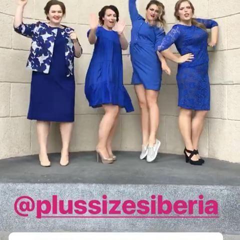 А были ли вы вчера на Показе ''Сделано в Новосибирске''?  Наши модели были просто превосходны!  Спасибо производителю женской одежды ''Ангелика'' за предоставленные стильные платья.А вот образ для моделей создавали в ''Фабрике Стилистов''😊🌺Ждите сегодня фото и видео с показа😊…