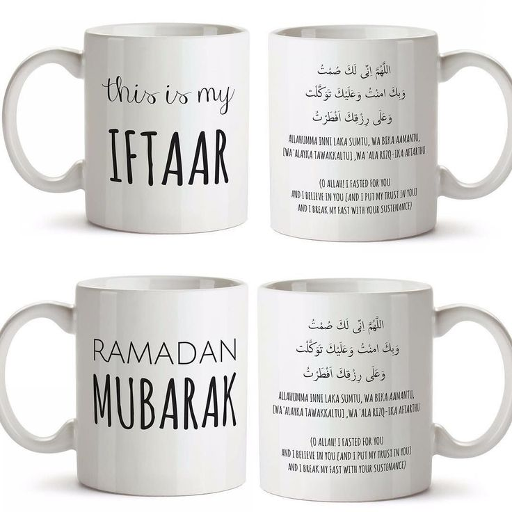 Making a comeback from last #Ramadan these mugs should be available soon! #ramadanproducts #iftaar #suhoor #ramadanmubarak #thisismyiftaar #duaa