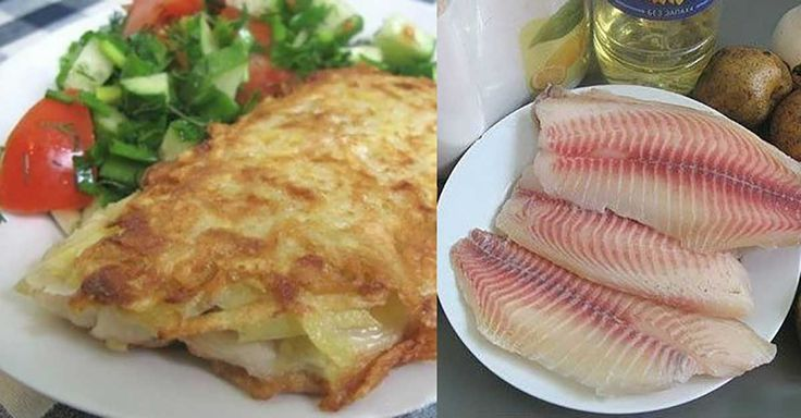 Vă oferim o rețetă delicioasă de pește în crustă de cartofi, care este foarte gustos, moale și suculent în interior și crocant la exterior. Pentru prepararea acestei rețete puteți folosi orice pește alb: tilapia, cod sau eglefin. Peștele se prepară foarte simplu și ușor, dar arată foarte apetisant, este delicios și are un gust uimitor. Notați rețeta și preparați-o la prânz sau cină! INGREDIENTE – 4 fileuri de pește tilapia (sau alt pește alb, de exemplu, cod, eglefin) – 2 ouă – 4 cartofi – 2…