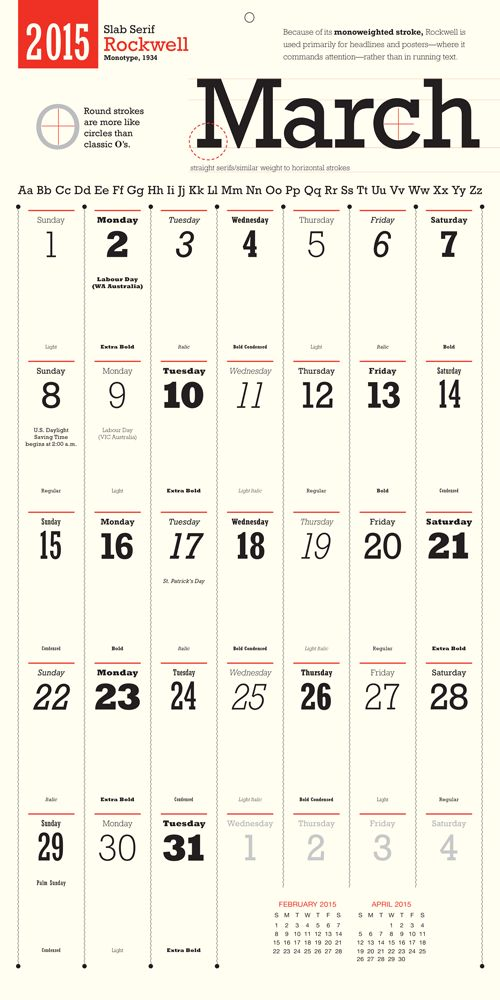 A Calendar That Features A Different Typeface For Each Month Of The Year - DesignTAXI.com