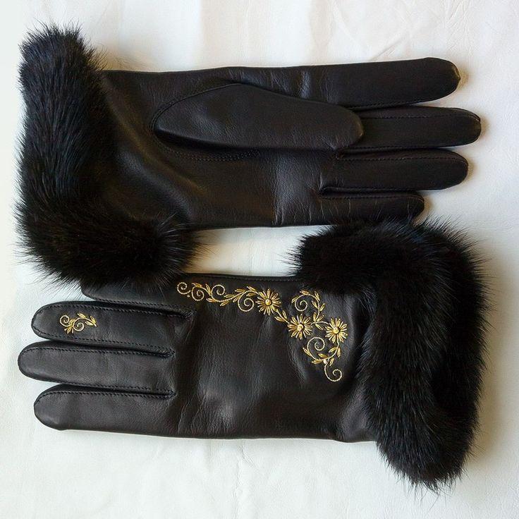 Перчатки с мехом ручной работы