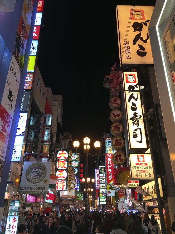 Dotonbori, where people and neon meet