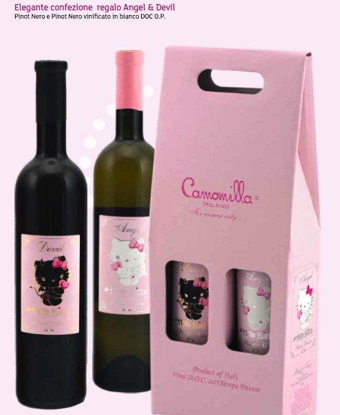 Hello Kitty Wines... interesting, gonna have to try this