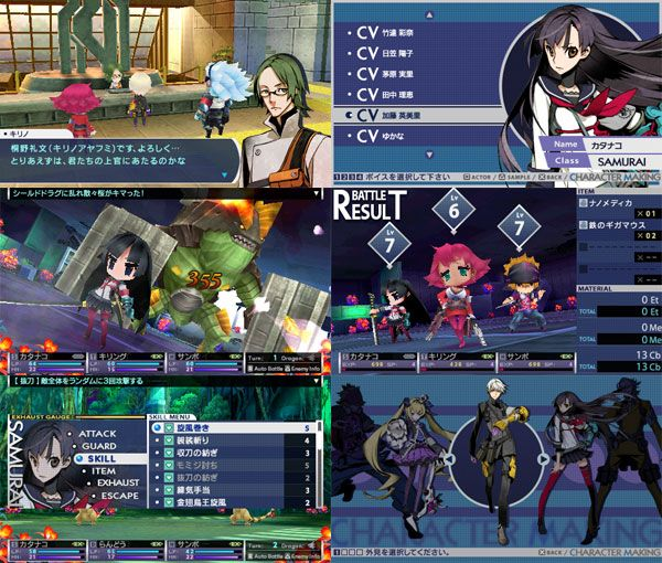 Top Jrpgs 2020.Most Stylish Unique Ui Hud Menus In Jrpgs Or Otherwise Jrpg
