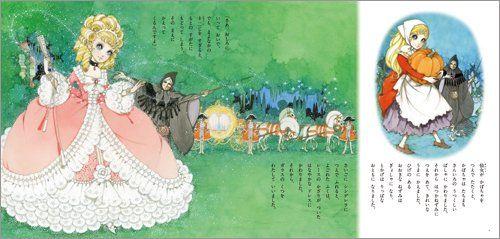 Cinderella by Macoto Takahashi via Fairy Tale Mood