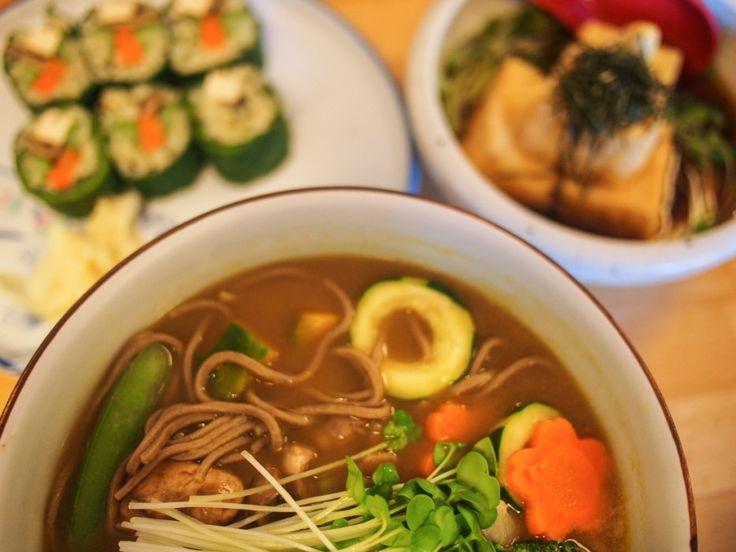 17 best ideas about japanese menu on pinterest food japan japanese food and food terms - Vegetarian restaurant valencia ...