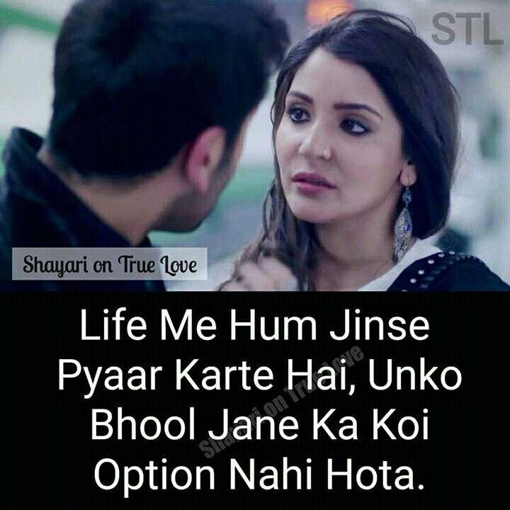 17 Best Images About Shayari..... Lyrics On Pinterest
