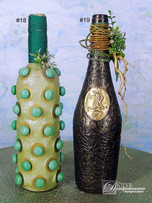 Купить декоративные бутылки ручной работы: для декора интерьера: Киев, Полтава, Одесса